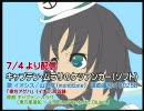 カラオケで歌える東方アレンジ楽曲まとめ 10年7月最新版