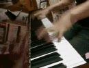 ピアノで「ロミオとシンデレラ」を弾いてみました