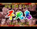 パチスロ哲也2 ~新宿vs上野~  東一局 二本場