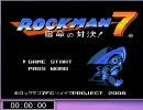 【RTA】ロックマン7(FCリメイク) 35:43