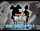 ポケモンDP編 最終OP サイコー・エブリデイ!(BAND VERSION) TVsize