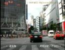 【ニコニコ動画】【車載動画】渋谷区役所前公共地下駐車場に入って、出るだけ。を解析してみた