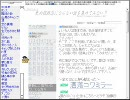 【洒落怖】怖い話も皆で読めば怖くない!…かも【実況】part6-1 thumbnail