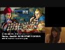 【スパⅣ】 かよぽりす(ヴァイパー) vs 総師範KSK(アベル) thumbnail