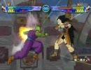 PS2 DRAGON BALL Z3 第4回パスキャラトーナメント 一回戦第三試合