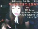 【ニコニコ動画】ひまわり◎まきのにドン引きw [2010.07.01]を解析してみた