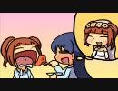 【ニコニコ動画】アイドルマスター 手描きMAD 「ちーちゃんのラブラブ大作戦」を解析してみた