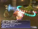 【Mission】FFXI Treasures of Aht Urhgan その40 FF11【ネタばれ】