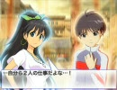 【iM@S】Romantic Sa.Ga 第35話【架空戦記】