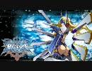 【ブレイブルー】 μ-12のテーマ (Sword of Doom) thumbnail