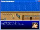 RPGツクール2003 レジェンドオブクロノス part11