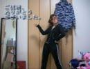 【ぷに子】初期「fits」のCMソングを踊った【16秒】 thumbnail