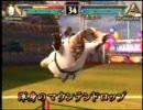 キン肉マンマッスルグランプリ2対戦動画 01