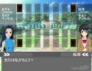 【ユギマス】アイドルマスター5D's第07話「Ωの鼓動」【修正版】