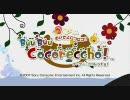 【PS3】おいでよロコロコ!! BuuBuu Cocoreccho! その1
