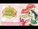 良子と羽衣の姫様放送局 #07