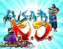 【mugen】想いが…勝手に…テーレッテーする大会 part6【一撃必殺】 thumbnail