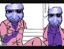 阿部鬼『ブルーベリーみたいな色の青いツナギを着たいい男』Part3[実況]