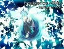 【ニコニコ動画】【初音ミクAppend予定曲】Emergence -羽化- Instrumental【トランス】を解析してみた