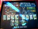 三国志大戦2 頂上対決 20070923 島唄B単♪vs虎斗
