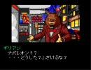 スナッチャー(PCE版)を実況プレイpart11