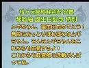【ニコニコ動画】【競馬】桜ヶ丘高校軽音部協賛 琴吹紬誕生日記念特別【橋口アナP】を解析してみた