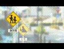 【テイ様が】ショタ誘拐【歌ってくれました】 thumbnail
