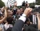 [9月23日]自民党本部前での麻生コール