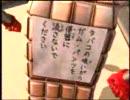 キン肉マンマッスルグランプリ2対戦動画 15