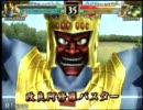 キン肉マンマッスルグランプリ2対戦動画 17