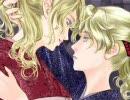 【Sweet Ann×Sweet Ann】magnet【PV】
