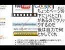 ニコニコ動画にうpされている動画をゲットする方法