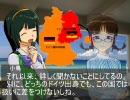 【アイドルマスター】プレシデンテ春香のトロピコ建国日記第16回