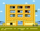 ファミコンプレイ GAMEOVERで即ゲームセット Part3