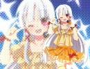 【銀歌リュウセイ】星間飛行【UTAU】