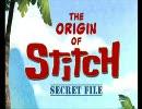 オリジナル短編アニメーション「スティッチはこうして生まれた」