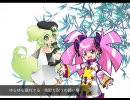 【Mac音ナナ・春歌ナナ】7 wishes【オリジ