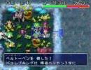 (07/09/24)やすひろのアスカ裏白蛇編Part2