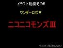 【描いてみた】ロボ好きのPIXIV・コモンズ UP5【変形・合体】
