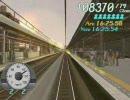 電車でGO! FINAL Win版 中央線下り 中央特快 #2 中野-立川間 音入れ替え