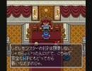 【トルネコ】パパの命は30歩 thumbnail