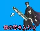 【真・女神転生3 MC】紳士的ハーレム建設 その4【ゆっくり実況プレイ】