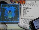 【ボーマス13】 merotronica 【クロスフェードデモ】 thumbnail