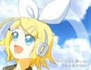 第93位:【鏡音リン】リンリンHIGH☆MIND【オリジナル】 thumbnail