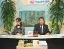 【NHKの大罪】NHK一万人集団訴訟・放送法違憲訴訟[桜H22/7/8] thumbnail