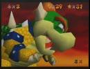 【実況】コントローラを二人で持ったらマリオの頭がおかしくなった08 thumbnail