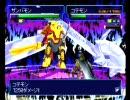 やっぱりデジモン!「デジモンワールド3」を実況プレイ Part8