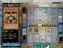 遊戯王 遊戯王オンライン ガンスリングの奇跡 1-3
