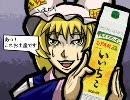 東方『境界実験』 thumbnail