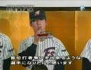 【ニコニコ動画】小笠原道大 PVを解析してみた